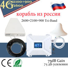 4g Signal booster 900/2100/2600 GSM UMTS WCDMA FDD LTE 2G 3G 4G cellular Mobile Booster Amplifier Antenna