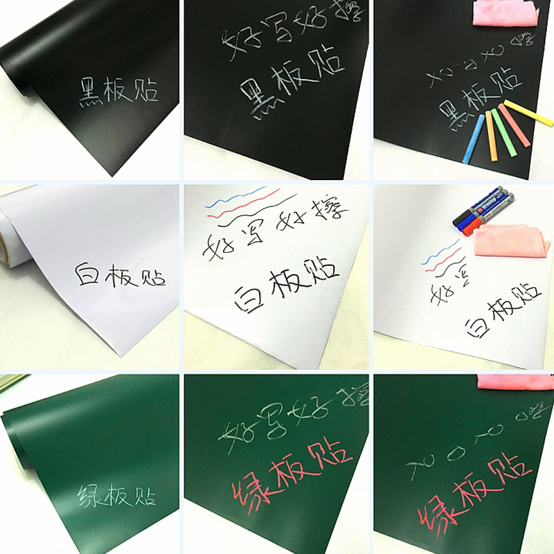 Erase Whiteboard Sticker Wall Decal Self-adhesive White Board Peel Stick Paper For School @M23