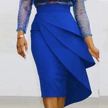 Женская облегающая юбка карандаш с высокой талией и рюшами вечерние