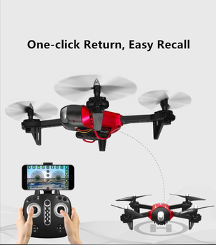 New 2.4G WIFI FPV Folding Remote Control RC Drone With HD Camera six-axis RC Helicopter Aviation Headless Mode Altitude ModeToy