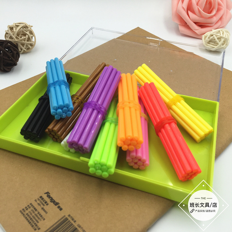 Calculation Children Counting Sticks Arithmetic Rods Kindergarten Addition And Subtraction Mathematics Stick Educational Teachin