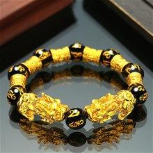 Pulseira de pedra de obsidiana chakra, bracelete unissex de feng shui, com contas de pedra de obsidiana, para riqueza e boa sorte, 1 peça 23cm