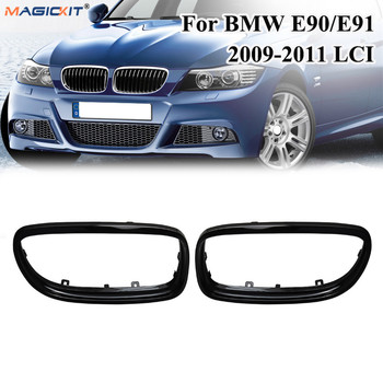 MagicKit Gloss Black Grille Surrounds Cover Trim For BMW 3 Series E90 E91 09-11 Facelift image