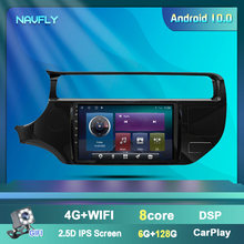 Oknavi android 100 для kia k3 rio 2016 2017 2018 мультимедийный