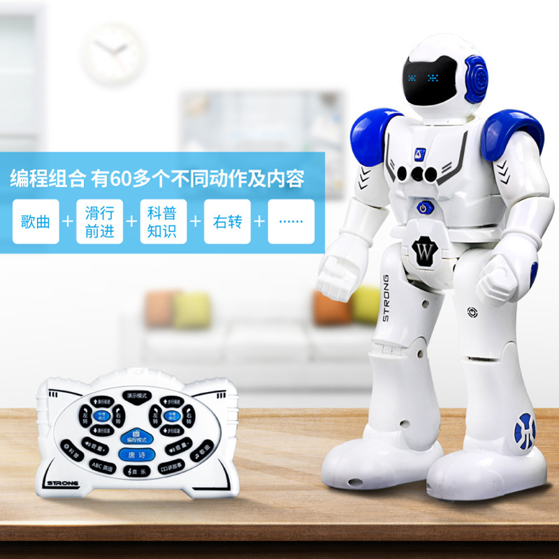 Machinery Cops 9930 Remote Control Intelligent Robot Gesture Sensing Programming Charging CHILDREN'S Toy Hot Selling