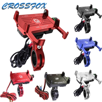 3.5-7 Inch Motorcycle Bicycle Phone Navigation Fixed Bracket Moto Handlebar Aluminum Alloy Phone Holder With USB Power Charger