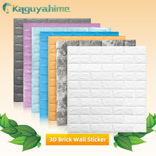 3D Wall Stickers 1pc/5pcs Marble Brick Peel and Self-Adhesive paper Waterproof DIY Kitchen Bathroom Home Decal Sticker