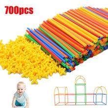 700 шт 4D соломенные строительные блоки DIY Пластиковые сборные блоки соломенная вставленная Строительная игрушка красочный развивающий подарок для детей