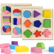 цена на Wooden Geometric Shapes Montessori Puzzle Sorting Math Bricks Preschool Learning Educational Game Baby Toddler Toys for Children