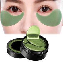 60pcs Eye Mask Gel…