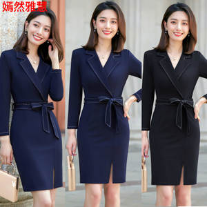 Work-Clothes Front-Desk Teacher Women's Dress. Salon Hall Jewelry-Shop Hotel Kindergarten