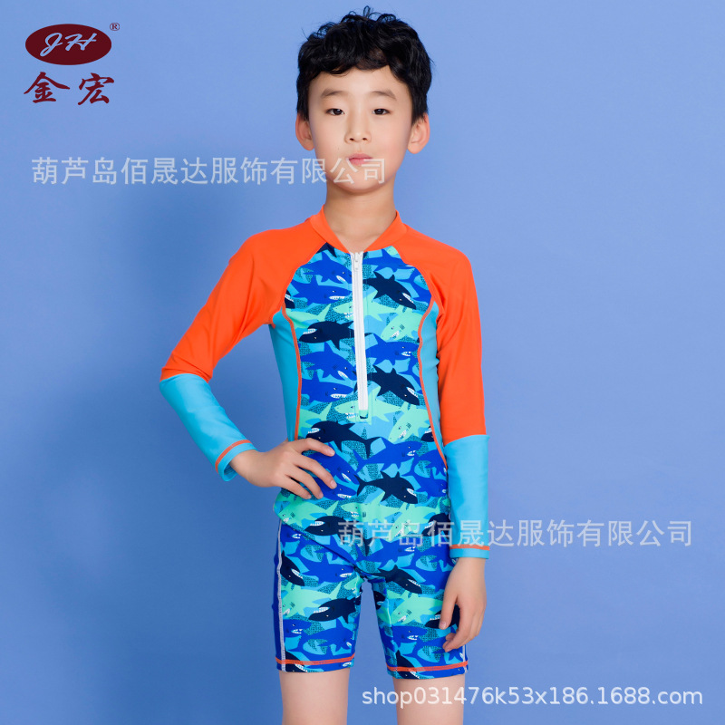 JH KID'S Swimwear New Style Korean-style Long Sleeve Sun-resistant Tour Bathing Suit Men And Women Children Bathing Suit Cute Ca