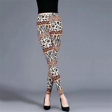 Cuhakci модные сексуальные леггинсы с леопардовым принтом обтягивающие