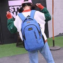 Рюкзак мужской для ноутбука из полиэстера модная сумка учеников