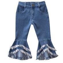 Сексуальные джинсы брюки, расклешенные брюки, джинсы с яркой отделкой бахромой штаны для девочек Повседневное брюки; детские штаны; колготки для детей; брюки для девочек; сезон осень