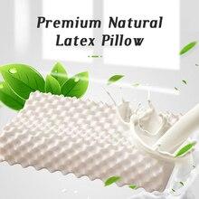 Ортопедическая подушка для сна GIANTEX, подушка из латекса для массажа шеи