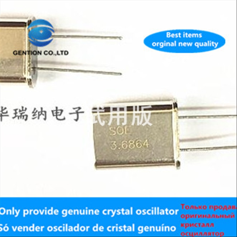 50pcs 100% Orginal New Inline Passive Crystal HC-49U 49U DIP-2 3.6864M 3.6864MHZ Low Frequency
