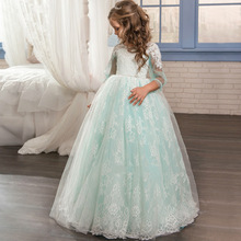 SINGLE ELEMENT Mint Lace Flower Girl Dress for Wedding Party 3/4 Sleeves Tulle Ball Gown First Communion Pageant Dress for Girls