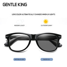 Очки для чтения женские и мужские фотохромные с защитой от синего