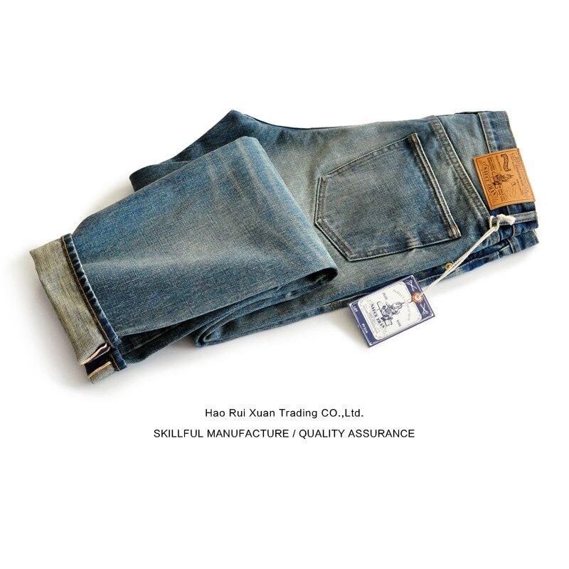 Мужские джинсы с эффектом потертости Saucezhan, винтажные темные джинсы с конической посадкой