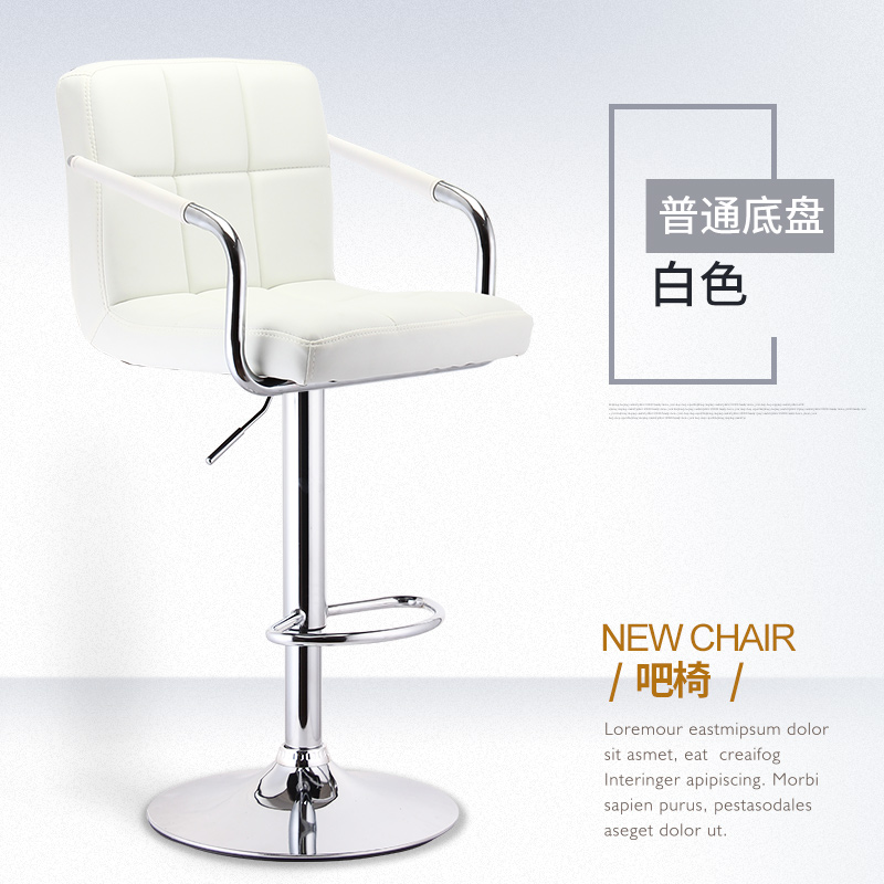Nordic Lift Bar Chair Modern Minimalist Stool Commercial Furniture Taburete  Light Luxurious Cadeiras