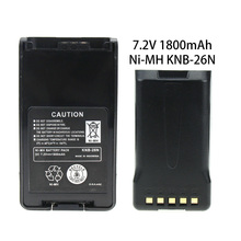 KNB-26N 1800mAh Ni-MH Battery Extended Replacement for Kenwood TK-2140 TK-3140 Two Way Radio