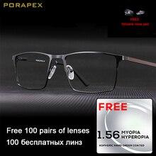 PORAPEX DESIGN Titanium Alloy Glasses Frame Men Fashion Male Square Rimless Eyeg