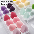 4/8pcs Makeup Blender Cosmetic Puff MakeUp Sponge with Storage Box Foundation Powder Sponges Beauty Tools Make Up Accessories