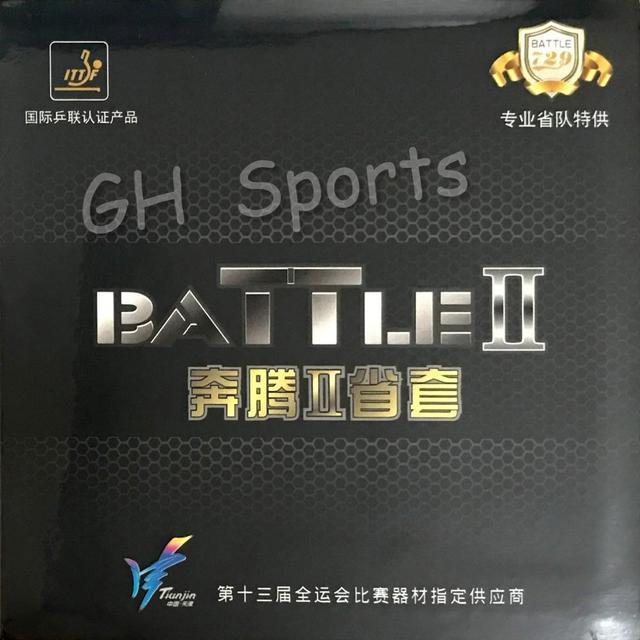 الصداقة 729 مقاطعة معركة II (معركة 2 برو ، نسخة جديدة) تنس طاولة المطاط بينغ بونغ الاسفنج
