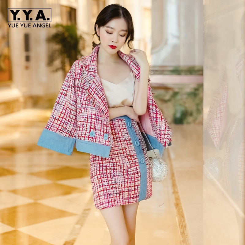Brand New Womens Spliced Tweed Jacket Wrap Mini Skirt Two Piece Set Colors Mixed Tassel Twill Office Party Outfits Conjunto Suit