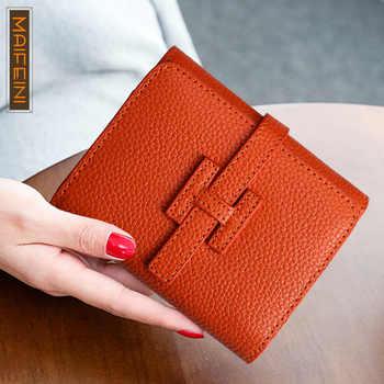 New Belt Buckle Woman\'s Purse, Fashion Short Women\'s Wallet - DISCOUNT ITEM  20 OFF All Category