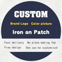 Logo Iron Stickers Brand Transfers Iron StickerApplique on Clothes Heat Transfer PVC Patch Cap Bright Badge Accessory Patch