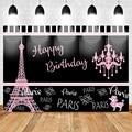 Mocsicka фон для фотосъемки на день рождения с изображением Эйфелевой башни торта настольного декора черный розовый фон