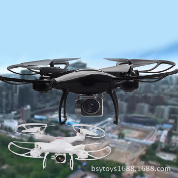 unmanned aerial vehicle aerial photography four-axis aircraft height setting wifi real-time image transmission remote