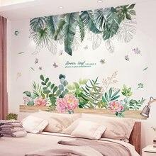 Цветочные наклейки на стену с изображением травы виниловые diy