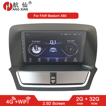 цена на HANG XIAN 2 din Car radio video for FAW Besturn X80 2017 car dvd GPS navi player car accessory with 2G+32G 4G internet