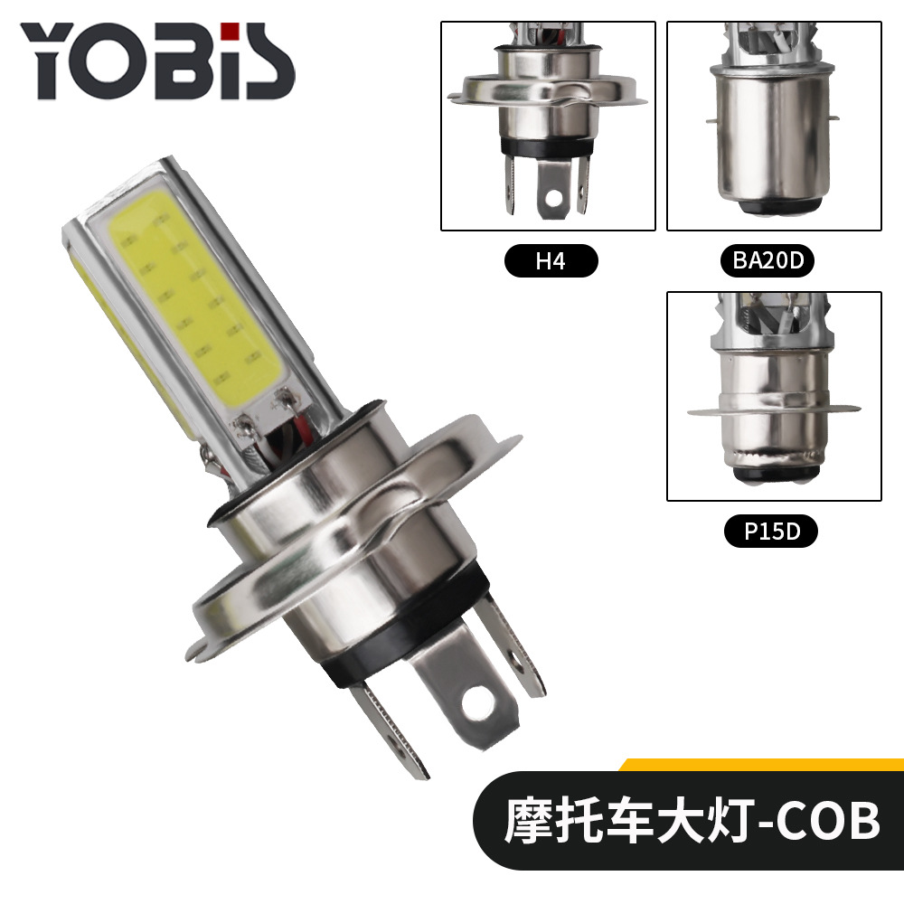Automotive LED Lamp H4 P15D BA20D LED COB 20W Led Fog Lamp Motorcycle LED Headlamp Automobile Lamp