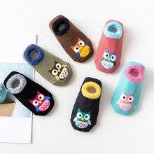 Мягкие носки для маленьких мальчиков и девочек, Резиновые Нескользящие носки для пола, детские носки до щиколотки с мультипликационным рис...
