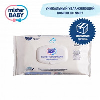 Baby Wet Wipes MISTER BABY GA12752 Mother & Kids Baby Care Tools cleaning serviette gently clean the face of the hand and any other part of the baby's body