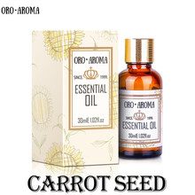 Famous brand AKARZ pure natural carrot seed essential oil  Improve skin color elasticity Detox akarz famous brand natural coffee essential oil cells refresh relax moisture nutrition of skin cells skin coffee oil
