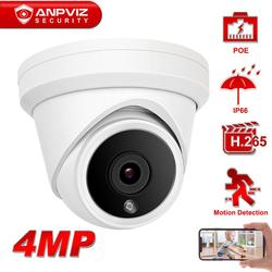 Hikvision Compatible Anpviz 4MP POE IP Camera Turret Outdoor/Indoor POE Security Camera CCTV IP POE Camera Onvif IP66 30m IR