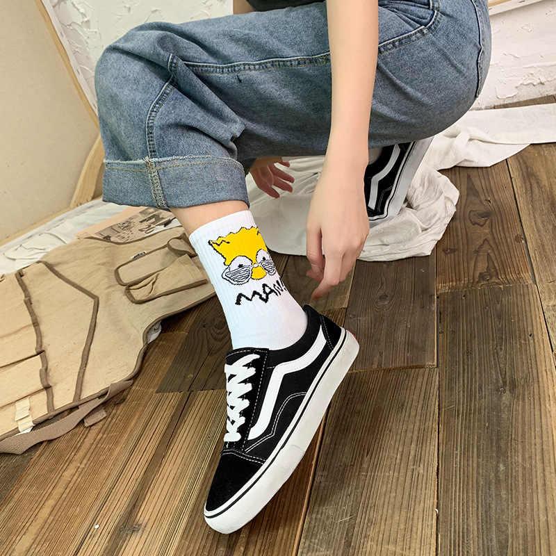 Unisex çift Simpson susam sokağı çizgi film desen ayak bileği çorap kadın erkek eğlenceli Simpsons mutlu kadın pamuk çorap Streetwear çorap