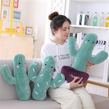 50cm cute simulation cactus plush plant soft plush children's toys sleeping pillow pad doll kids girl gift(China)