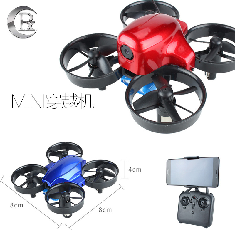 SG100 Mini Unmanned Aerial Vehicle Pressure Set High Through Machine Wifi Aerial Photography Quadcopter Remote Control Aircraft