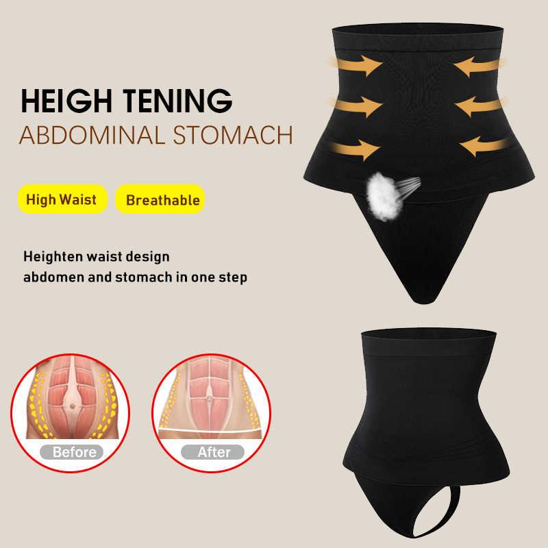 ผู้หญิงทอง Tummy Shaper Shaping กางเกงไม่มีรอยต่อชุดชั้นในเอวเทรนเนอร์ Cincher Girdle Faja Shapewear กางเกง G-String PLUS ขนาด