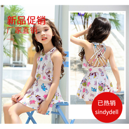 Women's Children One-piece Swimming Suit Women's Children 12-Year-Old GIRL'S Big Boy Princess Dress-Girls Students Hot Springs T