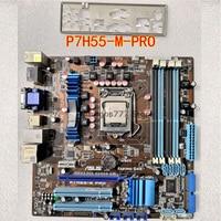 ソケット LGA 1156 DDR3 オリジナル ASUS P7H55 M Pro のマザーボードコア i7 i5 i3 CPU インテル H55 16 ギガバイト USB2.0 デスクトップメインボード uATX 1156 -
