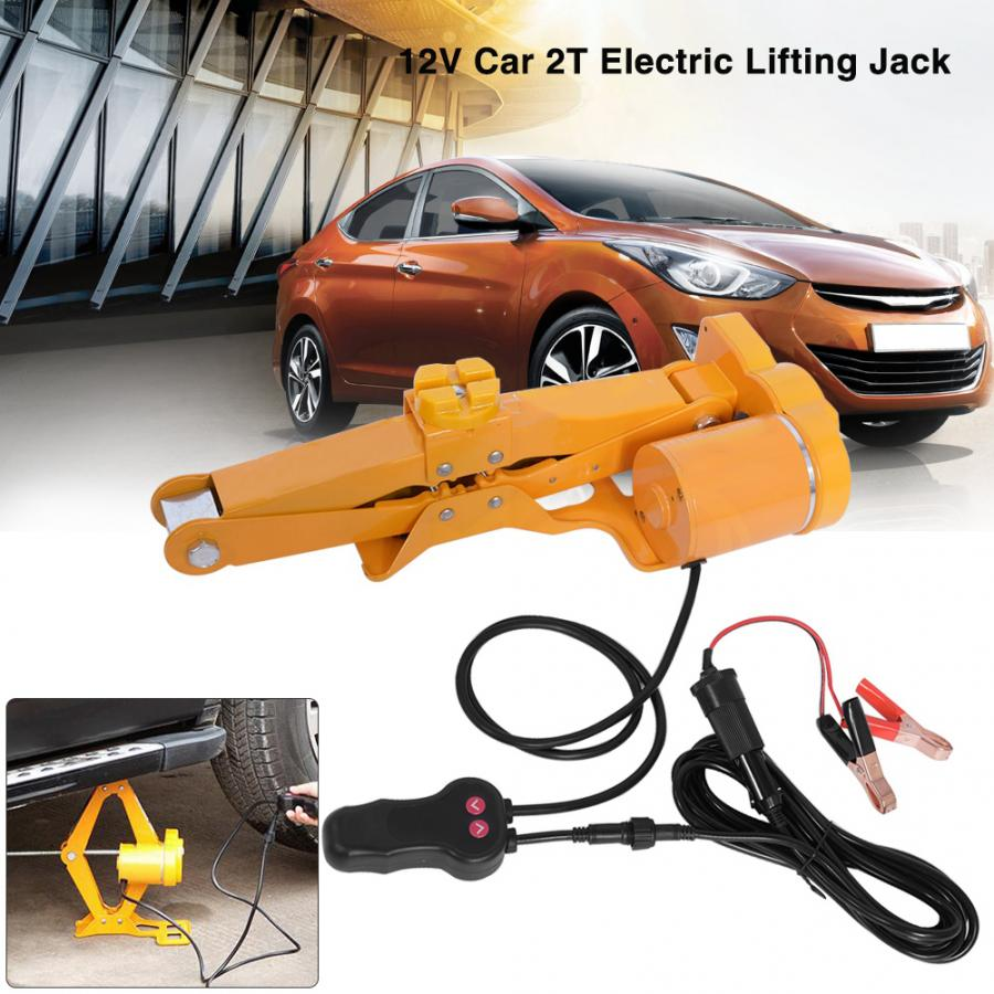 2 Ton 12V DC Automotive Car Automatic Electric Lifting Jack Garage And Emergency Equipment Lifting Tools Domestic Shipping