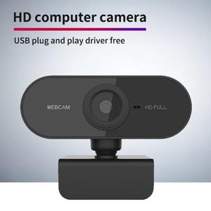 Full HD 1080P Auto Focus Webca