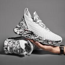 Баскетбольная обувь для мужчин и женщин дышащие кроссовки баскетбола